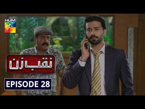 Naqab Zun Episode 28