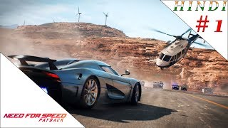 NEED FOR SPEED PAYBACK HINDI #1