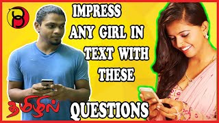 How to Make Your Chat Very Interesting | How to impress the tamil girls on chat 100%WORKS (IN TAMIL)