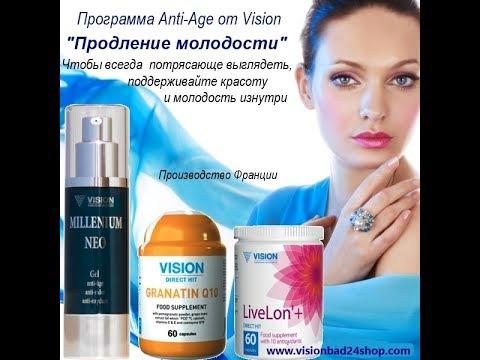 витамины для женщин в украине