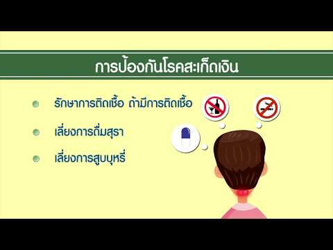 Levomekol และ neurodermatitis