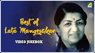 Best of Lata Mangeshkar   Bengali Movie Songs Video Jukebox   লতা মঙ্গেশকর