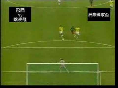 Download Cameroon vs. Brasil Eto 1-0!! HD Mp4 3GP Video and MP3