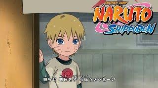 Naruto Shippuden - Ending 34 | Rainbow's Sky