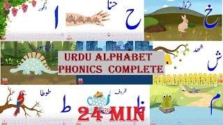 Urdu Alphabet Phonics for kids