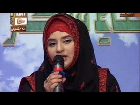 Ramzan Naat By Hooria