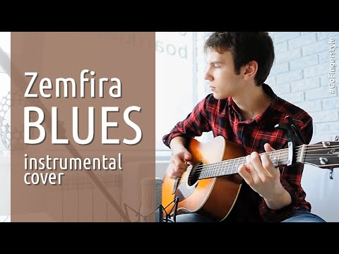 Zemfira - Blues (instrumental cover by Maxim Yarushkin)