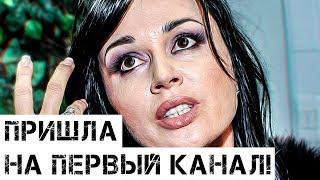 Заворотнюк у Малахова произвела фурор!