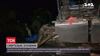 В Кировоградской области военный грузовик влетел в бригаду дорожников: двое погибших