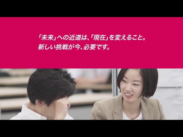 ユニリタ 会社案内&採用動画