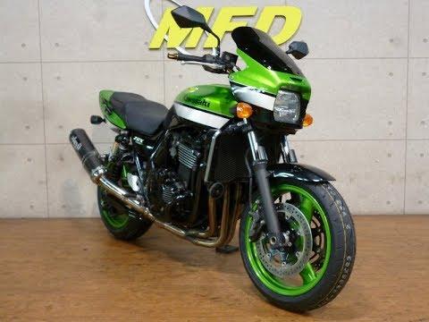 ZRX1200R/カワサキ 1200cc 埼玉県 モトフィールドドッカーズ埼玉戸田店(MFD埼玉戸田店)