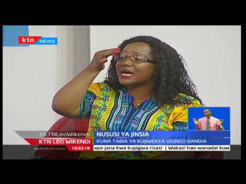 Nususi ya Jinsia: Je, ni makosa kwa wanawake kutumia mapambo  ili kuziba mapungufu yao?