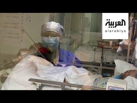 العرب اليوم - شاهد: رفض طلب هيفاء وهبي بوقف فيلمها الجديد وممرضة تعزف لمرضاها