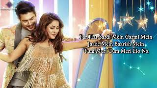 Shona Shona (LYRICS) - YouTube
