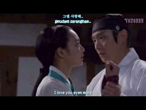 arang and the magistrate free download eng sub