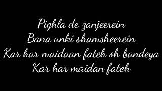Kar har maidan fateh lyrics - YouTube