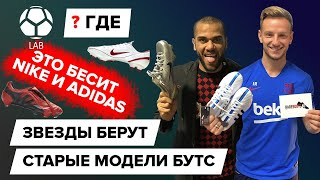 Where do football stars get classic boots? This makes Nike and Adidas very angry