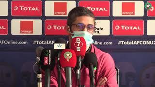 الندوة الصحافية للسيد زكرياء عبوب قبل لقاء تونس