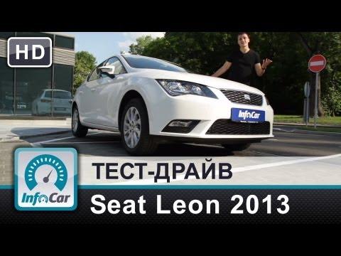 Seat Leon Cupra Хетчбек класса C - тест-драйв 1