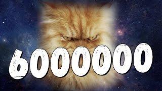 Braincast Юбилейный - 6,000,000 подписчиков!