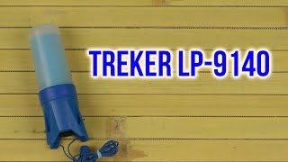 TREKER LP-9140 - відео 1