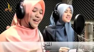 Asma Al husna .99 names of Allah