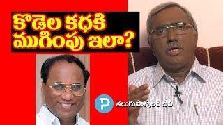 K Tax   Sr Editor KSR Comment on Ex Speaker Kodela Siva Prasad Future   Telugu Popular TV