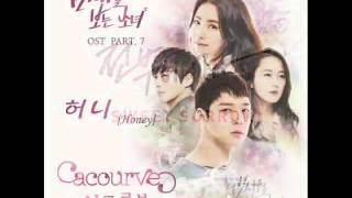 냄새를 보는 소녀(Sensory Couple) OST Full Album