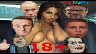 Оппозиция России последняя надежда! Ложь Путина и Кремлебота Шария, Шок Правда Кемерово