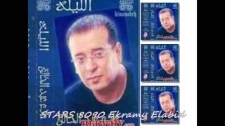 تحميل اغاني علاء عبد الخالق بحرى MP3