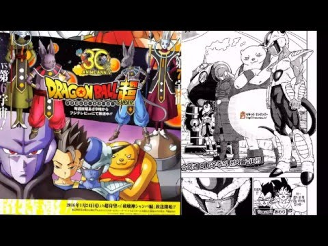 Dragon Ball Super CH7 Spoilers-Champa's Team and The Mystery fighter revealed