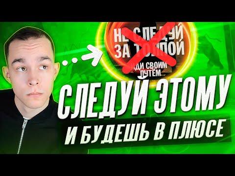 Работа брокером киев