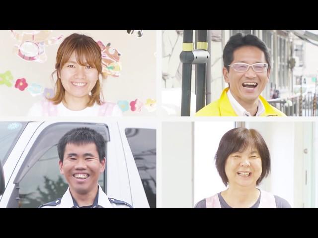 マジオネット社員インタビュー