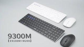 Rapoo 9300M | Краткий обзор