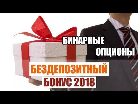 Самый надежный брокер в россии