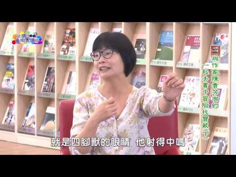 【宅閱讀記憶吐司】非讀Book臺南愛讀冊第296集