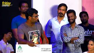 Here's the Vishal 's Exclusive Speech at Nenjil Thunivirundha Trailer Launch Event
