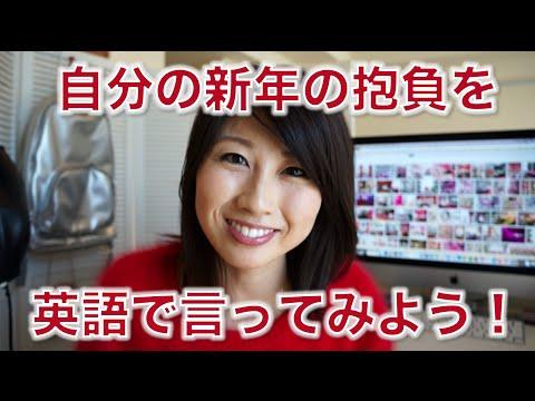Youtuberバイリンガール英会話「Chikaさん」が美人で有能すぎる件 ...