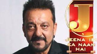 Sanju - Jeena Isi Ka Naam Hai - Hindi Serial - Zee TV Serial - Full Episode - 3