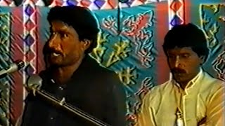 preview picture of video 'Zakir Shujah Ali Khan Baloch | Majlis at Karbala Gamay Shah, Lahore'