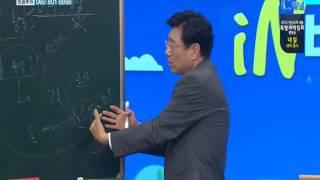 [C채널] 재미있는 신학이야기 In 바이블 - 조직신학 17강 :: 하나님의 형상
