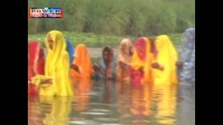 Chhathi mai ke baratiya - Download this Video in MP3, M4A, WEBM, MP4, 3GP