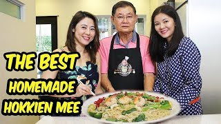 Papa Chong Cooks 庄爸爸庄大厨 Ep 5   Hokkien Mee with Freshly Made Noodles!!!