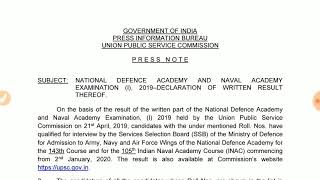 NDA 1 2019 || WRITTEN RESULT DECLARED || CUT OFF ?? || HOW TO DOWNLOAD  || TOTAL SELECTED CANDIDATES