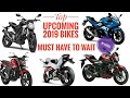 Upcoming Bikes Under 2 lakh 2019 | Must have to wait