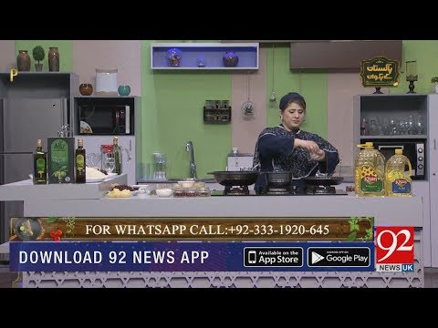 92 News Whatsapp Number