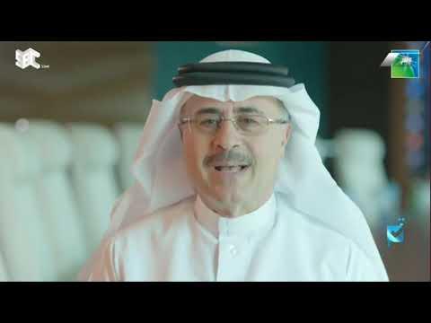 مداخلة هاتفية للدكتور محمد الصبان في برنامج