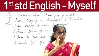 English For Class 1 | 1st std English | Myself - Download this Video in MP3, M4A, WEBM, MP4, 3GP