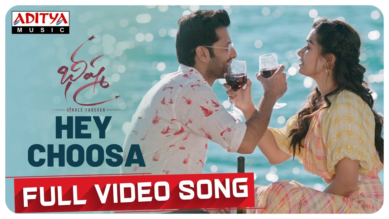 Hey Choosa Full Video Song - Bheeshma Movie