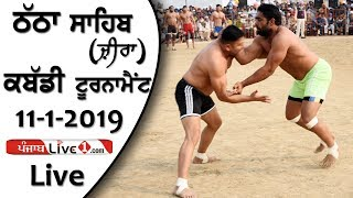 Thatha Sahib (Zira) Kabaddi Tournament 2019 Live Now